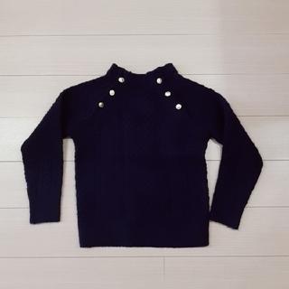 トゥモローランド(TOMORROWLAND)のセーター(ニット/セーター)