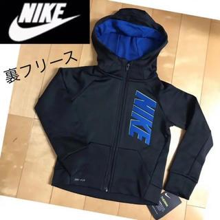 ナイキ(NIKE)の新品★NIKE 裏フリース DRY-FIT パーカー スウェット 黒 100(ジャケット/上着)