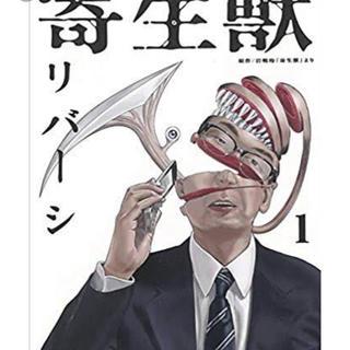 フク5722さん 専用(青年漫画)