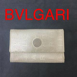 ブルガリ(BVLGARI)の正規品  BVLGARI ブルガリ 6連キーケース 送料込み(キーケース)