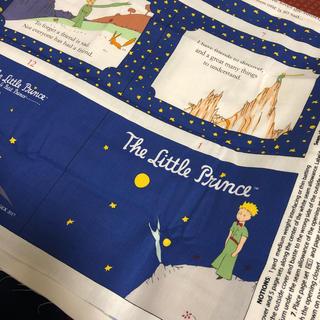 星の王子さま コットンブック 布の本