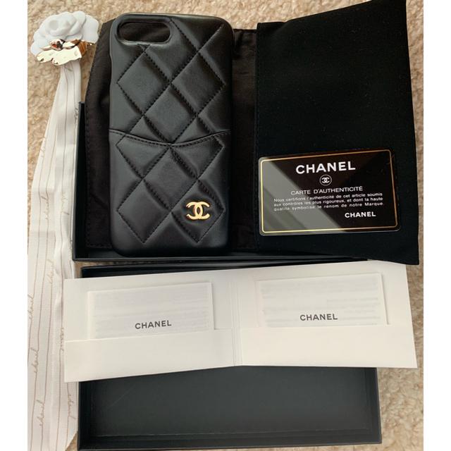 Kate Spade Galaxy S7 Edge ケース 財布 | CHANEL - 確実正規品CHANEL 2019cruise iPhone8プラスケースシャネルの通販 by レア商品多数出品中‼︎|シャネルならラクマ