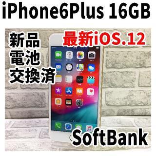 アップル(Apple)のiPhone6Plus 16GB softbank 220 ゴールド 電池新品(スマートフォン本体)