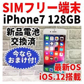 アップル(Apple)のSIMフリー iPhone7 128GB 222 シルバー バッテリー新品(スマートフォン本体)