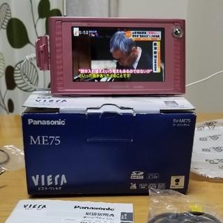 パナソニック(Panasonic)のパナソニック 防水 お風呂テレビ SV-ME75 ピンク色(テレビ)