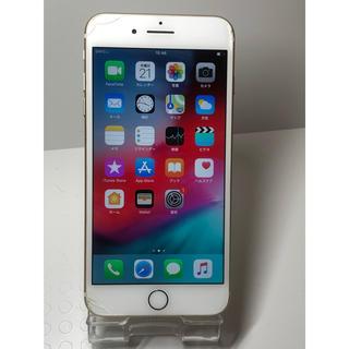 アイフォーン(iPhone)の【即購入OK!】iPhone 7plus 128GB SIMフリー(スマートフォン本体)