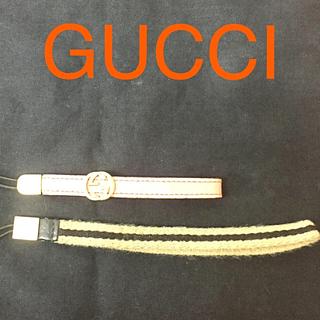 グッチ(Gucci)の正規品 GUCCI グッチ ストラップ 2点セット 送料込み(ストラップ/イヤホンジャック)