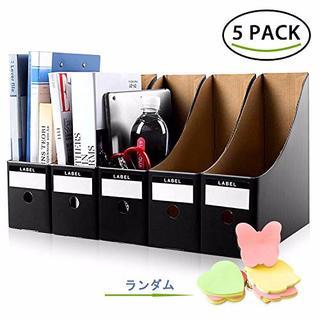 ☆バカ売れ☆高品質 卓上 A4 収納ボックス 小物入れ ファイルボックス 5個(ケース/ボックス)