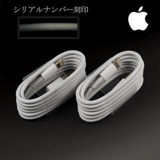 アイフォーン(iPhone)の◉◉◉ケーブル2本 イヤホン 3点セット(バッテリー/充電器)
