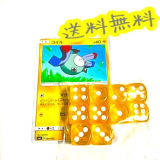 6面ダイス サイコロ 10個セット 14ミリ  ダメカン用!ポケモンカードゲーム(カードサプライ/アクセサリ )