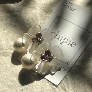 イヤリング 再∞販 bijou flower pearl pierce(ピアス)