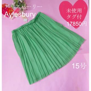 アリスバーリー(Aylesbury)の【未使用タグ付】アリスバーリー☆プリーツスカート☆15号☆ゆったりサイズ(ひざ丈スカート)