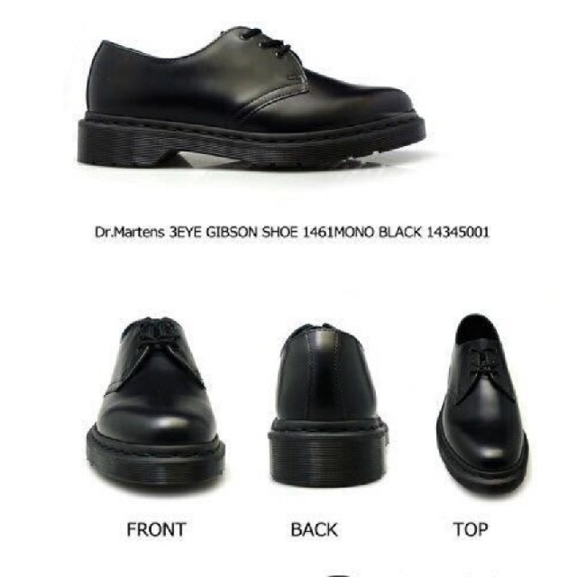 Dr.Martens(ドクターマーチン)の残りわずか!新品未使用! Dr.Martens ドクターマーチン○MONO レディースの靴/シューズ(ブーツ)の商品写真