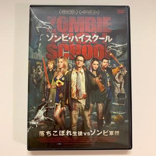 ゾンビ・ハイスクール DVD