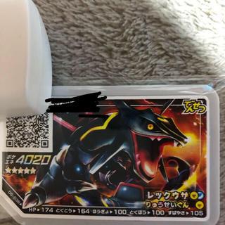 ポケモン(ポケモン)のポケモンガオーレ 黒のレックウザ(カード)