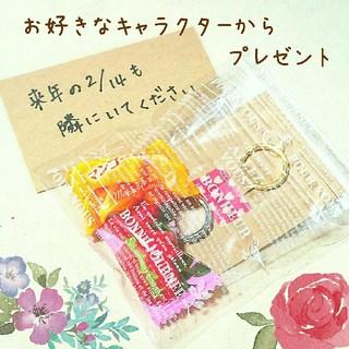 お好きなキャラクターからリングをプレゼント☆イメージリング&メッセージカード付(リング)