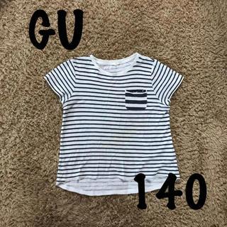 GU - Tシャツ gu 140 ボーダー カットソー
