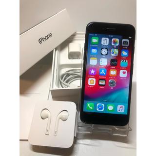 アイフォーン(iPhone)の【即購入OK!】極美品! iPhone7 128GB SIMフリー(スマートフォン本体)