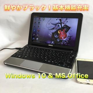 デル(DELL)のワンプライス!鮮やかブラック!基本機能・ソフト充実 Win10 ミニノートPC(ノートPC)