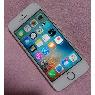 エヌティティドコモ(NTTdocomo)のiPhone5s 32GB docomo 希少OS(スマートフォン本体)
