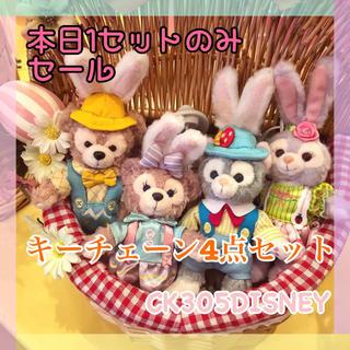上海ディズニー☆イースター キーチェーン4点セット☆(ぬいぐるみ)