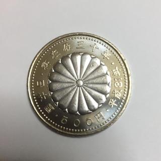 天皇陛下御在位30年 500円記念硬貨(貨幣)