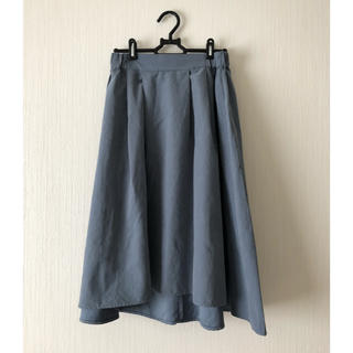 earth アース ロング スカート 水色 F フリーサイズ