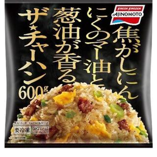 味の素 ザチャーハン(米/穀物)