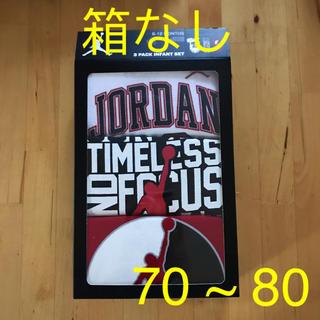 ナイキ(NIKE)のジョーダン   ロンパース ☆ 70 ~ 80(ロンパース)