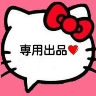 iPhone1mレッド(その他)