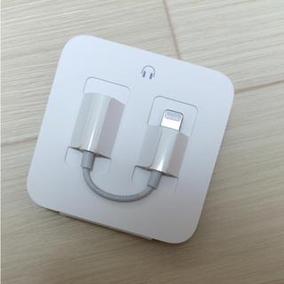 Apple - iPhone8 変換アダプター 正規品
