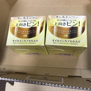 アクアレーベル(AQUALABEL)のアクアレーベル オールインワン オイルイン 2個(オールインワン化粧品)