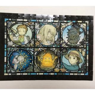 ジブリ(ジブリ)のアートクリスタルパズル ハウルの動く城(キャラクターグッズ)