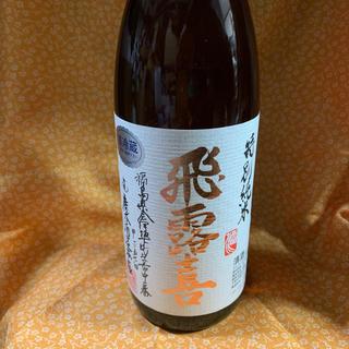 飛露喜  特別純米  1.8L   1本 (日本酒)