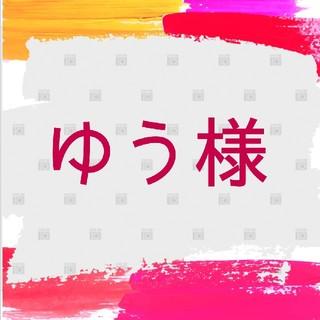 【3本】type-c1m黒、type-B1mゴールド、iPhone2m黒(その他)