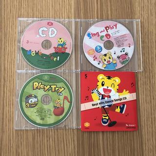 CD こどもちゃれんじ English 4枚(知育玩具)