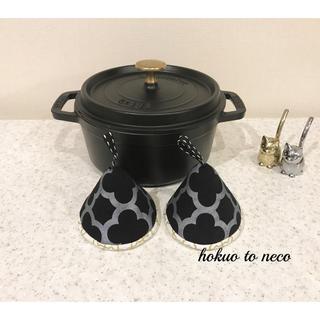 ころりん♪三角鍋つかみ✳︎北欧キラキラモロッカン(キッチン小物)