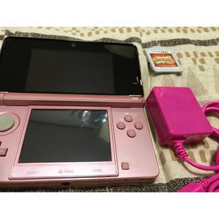 ニンテンドー3DS 本体 ポケットモンスターサン 充電器+SDカード