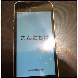 アイフォーン(iPhone)のiPhone 5s Space Gray 64 GB au(スマートフォン本体)