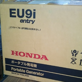 ホンダ(ホンダ)のユウちゃん叱られる様専用HONDA発電機 EU9i entry(防災関連グッズ)
