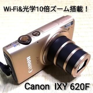 キヤノン(Canon)の値下げ❗Wi-Fi&光学10倍ズーム搭載❗【IXY 620F】ゴールド(コンパクトデジタルカメラ)