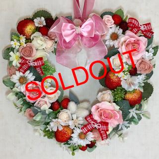 アーティフィシャルフラワー造花ピンクバラといちごのハート型リース(リース)