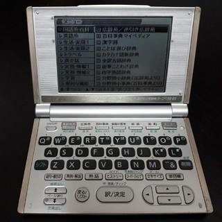 カシオ(CASIO)の電子辞書 EX-WORD(その他)