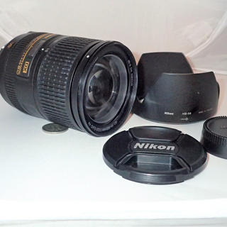 Nikon - Nikon AF-S 18-300mm 1:3.5-5.6 G ED DX VR