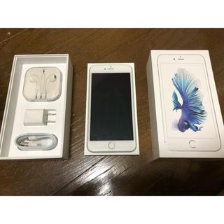 アップル(Apple)の【美品】softbank iPhone6s plus 64GB SIMフリー(スマートフォン本体)