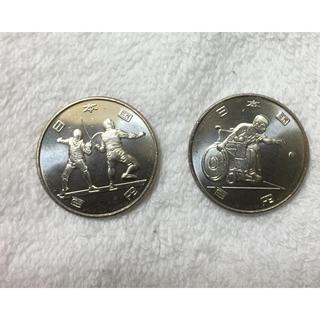 2020年東京オリンピック、パラリンピック記念硬貨百円2枚セット(貨幣)
