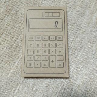 MUJI (無印良品) - 無印良品 電卓 黒 8桁