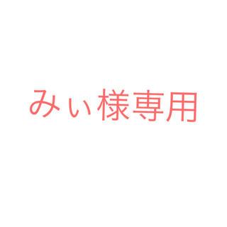 専用  ダイヤ  ビジュアルクロス (キャラクターグッズ)