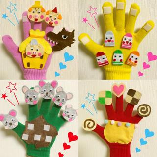 まとめ買いお買い得手袋シアター 3999円→3555円(知育玩具)