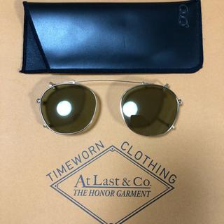 テンダーロイン(TENDERLOIN)のケーズ2様専用 アットラスト timewornclothing 白山眼鏡 (サングラス/メガネ)